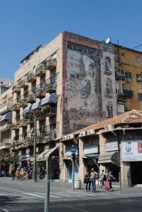 Die Strassenbahn und Jerusalem